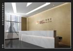 上海鎏彩建材科技股份有限公司(沪)
