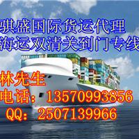 广州到迪拜海运家居用品家具家私