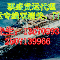 广州到澳大利亚海运家居用品家具家私