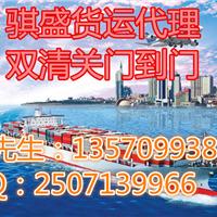 广州深圳到马来西亚 巴生港槟城家具家私