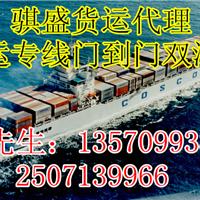 广州/深圳到印尼 雅加达泗水海运 家具家私