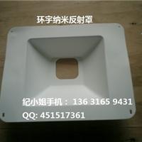 供应纳米漫反射涂层LED灯罩喷涂加工商
