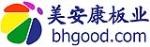 深圳市美安康板材有限公司