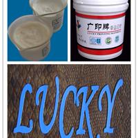 供应广印PU印花胶浆 特强PU高弹性胶浆