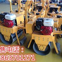 供应|手扶式单轮振动压路机|单轮小型压路机