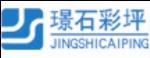 上海�Z石工程有限公司