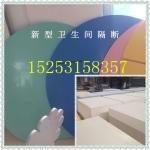 济南恒生新型建材有限公司