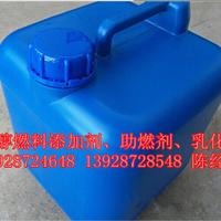 醇基乳化剂 生物醇油助燃剂