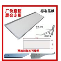 冠禾广交会展位专用层板 铝合金包边层板