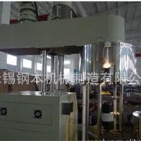 厂家直供腻子粉搅拌(原子灰) 双轴搅拌机