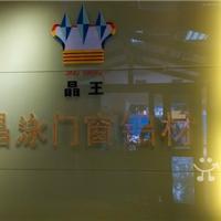 肇庆芙永铝业有限公司