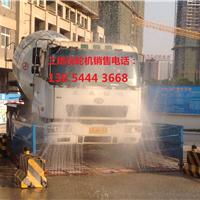 供应建筑工地自动洗车机