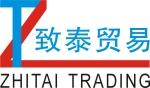 泉州致泰贸易有限公司