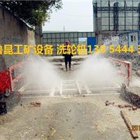 贵州六盘水建筑工地洗轮机|全自动洗车机