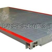 100吨数字式电子汽车衡