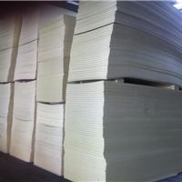 高密度2cm地暖挤塑板 摄影XPS聚苯保温板