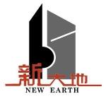 山东新大地实业集团有限公司