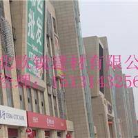 供应山西阳泉市EPS装饰线条    欧锐建材