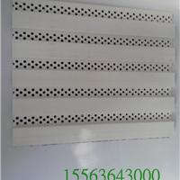威海生态木吸音板多少钱一米?