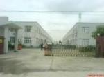 安平县联东丝网制品有限公司