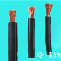 西安橡套电缆|重型橡套电缆|橡套电缆厂家