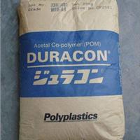 供应抗静电导电POM CH-20日本宝理 耐高温