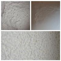 大量供应聚丙烯腈PAN粉末各种分子量