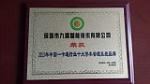 中国一卡通行业十大停车管理系统品牌
