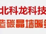 河北科龙科技有限公司