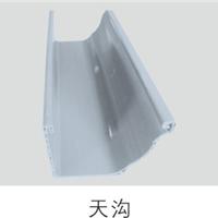 九江市德力朗PVC天沟出售