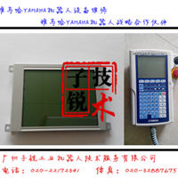 工业雅马哈机器人示教器液晶屏TR-804 94V-0