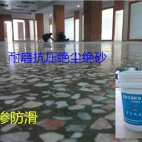 濮阳厂房水泥地坪渗透剂 质量过硬摩氏硬度8