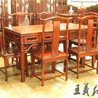 精雕老料红酸枝王义红木三件套椅子