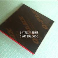 免烧砖机托板网_湖北正山贸易有限公司