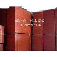 供应建筑模板-湖北金山模板厂