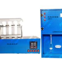 提供定氮仪,凯氏全自动定氮仪