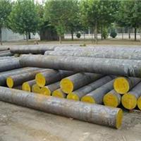 供应4Cr9Si2合金工具钢板