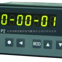 智能数显表 多功能数显仪表  DS系列定时器