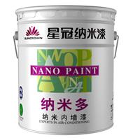 厂家直供星冠纳米乳胶漆系列
