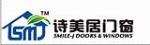 深圳市诗美居门窗有限公司