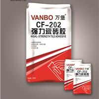 VANBO万堡强力瓷砖胶供应