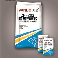 VANBO万堡强韧石材胶供应