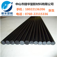 供应白色POM棒材,黑色聚甲醛棒板材