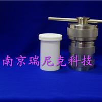 供应娃哈哈乳品重金属检测指定高压消解罐