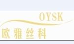 福州欧雅丝科环保科技有限公司