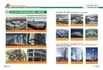 昆明长水机场项目中国第四大机场-众尔合中空钢网龙骨内模水泥隔墙