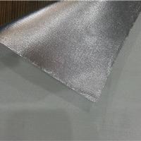 铝箔玻纤布 阻燃铝箔玻璃纤维布0.1~3mm