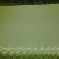 供应芳纶布厂家芳碳混编布碳纤维布