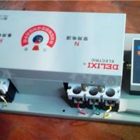 高仿德力西双电源全系列CDQ3-100 CDQ3-160