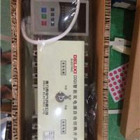 供应高仿德力西双电源CDQ3系列CDQ3-63